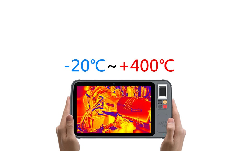Infrared thermal imaging industrial thermometer